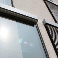 Sichtschutz für Fenster